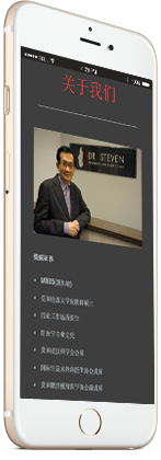steven ang website in chinese