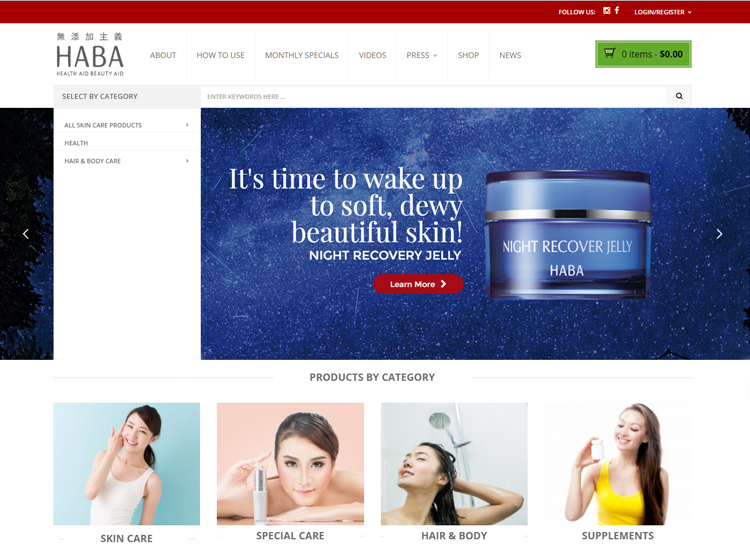 haba website after